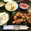 シュークレー - 料理写真:若鶏の唐揚定食 ¥950