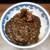 麺処 ぱちぱち - 料理写真:日替わり茶碗カレー(7/11)