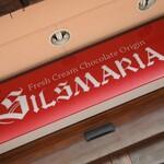 シルスマリア -