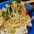 麺処 ぱちぱち - 料理写真:冷えた浅草開化楼麺も流石に旨い!