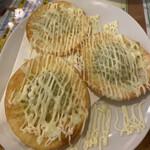 133328135 - アボカドチーズ餃子(揚げ)