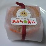 あっぷる・ぽっぷ - 料理写真:おからde美人 150円