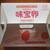 野上養鶏場 - その他写真:20個を箱買い