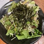 焼肉うしお 三軒茶屋 本店 -
