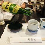 133337725 - 一合ぐい呑み(800円~)