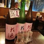 133344690 - 日本酒の飲み比べ( ゚Д゚)ウマー
