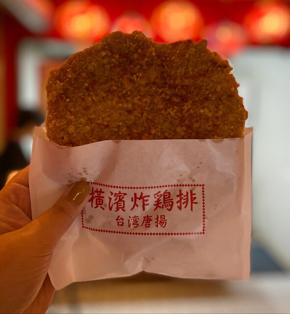 唐 揚げ 台湾