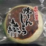 山崎屋 - 料理写真:焼まんじゅう