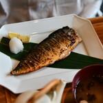 磯らぎ - 鯖の干物定食 1,590円(税込)