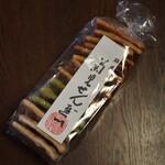 菊見せんべい総本店 - 三色袋入り煎餅(14枚入970円)2020年7月