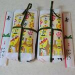 133365983 - 鯖姿寿司、鯛寿司(包装)