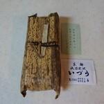 133365989 - 鯖姿寿司(包装)
