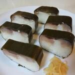 133365995 - 鯖姿寿司