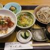 音市楼 かくれ庵 - 料理写真: 「牛フィレステーキ丼とお蕎麦の膳」