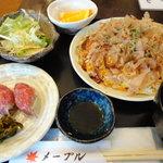 メープル - 広島焼きと和牛にぎりセット