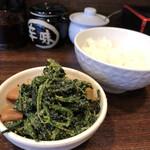 麺屋 悟空  -