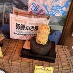 133373372 - これが、大人気 海鮮かき揚げ丼                                                  東川口のお蕎麦屋さんのあのかき揚げみたいなな〜