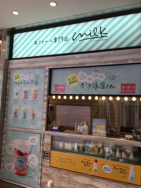 生クリーム専門店 milk マルイ渋谷店