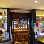 エントラータ -