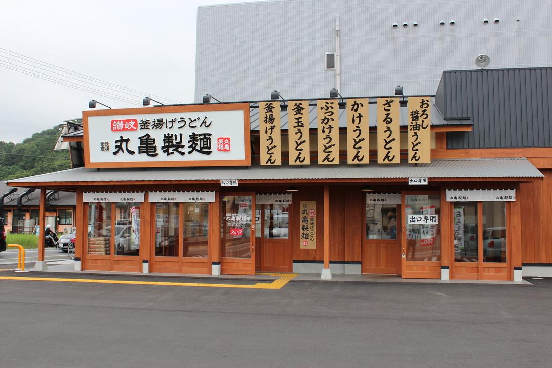 丸亀製麺 加西店