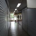 スイタイ - 国際通りの関野屋ビル2階の一番奥