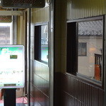 スイタイ - 2階の入口