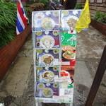 スイタイ - 国際通り沿い、関野屋ビルの入口