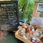 モロパン - 人気ランキングと野菜販売