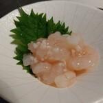 地鶏と地野菜の旬料理 御萩 - 甘エビの塩辛 580円