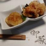 地鶏と地野菜の旬料理 御萩 - お通し
