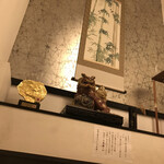 KoKoRotake 老松通り - その他写真: