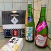 愛友酒造株式会社 - ドリンク写真:購入したお酒と吟醸酒ケーキ
