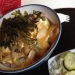 和蘭陀屋 - 料理写真:親子丼550円