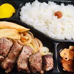 三田屋 - 国産牛ロースステーキ弁当