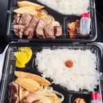 三田屋 - 国産牛ロースステーキ弁当。 比較すると〜 ちょっと肉に差がありますね。 部位、量ともに。