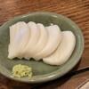 蕎亭 仙味洞 - 料理写真:
