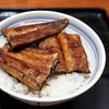 天野屋 - 料理写真:うなぎ丼(上)