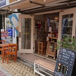 COFFEE CONE TOKYO - 外観