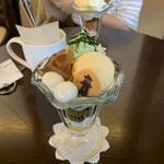 HATSUNEYA GARDEN CAFE -