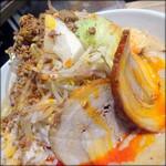 175°DENO〜担担麺〜 -