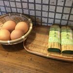 中華そば 丸田屋 - 料理写真:カウンター席へ