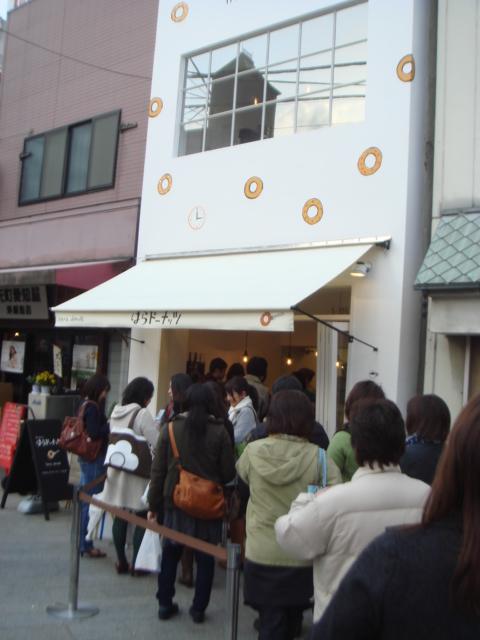 はらドーナッツ 横浜元町店