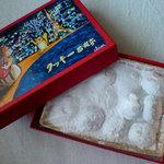 西光亭 - 料理写真:クルミクッキー 1260円