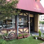 ラ・リーベラ - お店