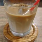 ステラおばさんのクッキー - アイスカフェオレ