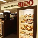 HIRO - エレベーター降りてすぐ