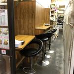 マサラ キング - 激セマな店内