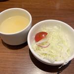 タイ料理&アジアンダイニング スパイスリップ -