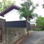 蔵カフェおもひで屋 - 蔵とカフェ←  →駐車場