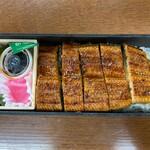 Ichimiichie - 鰻丼弁当